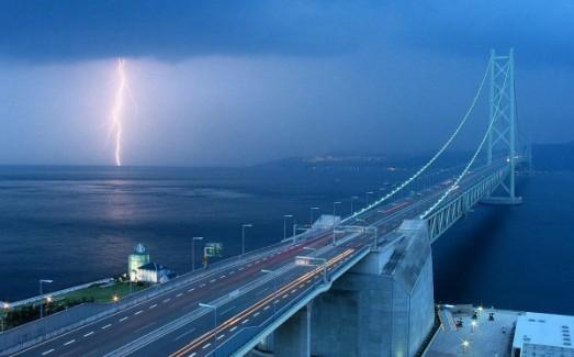 3. Köprü dünyada bir ilk olacak