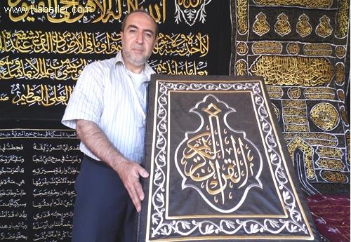 12 Yılda İple Yazdığı Kuran'ı Kerim, Guinness Rekorlar Kitabına Girecek